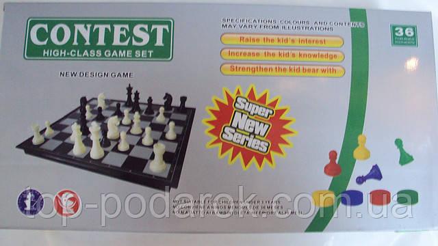 Шахматы пластиковые размер 32*32