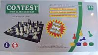 Шахматы пластиковые размер 32*32, фото 1