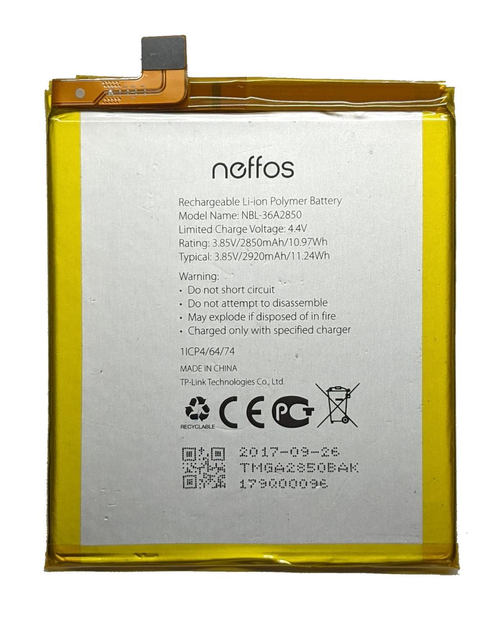 Акумулятор TP-Link Neffos NBL-36A2850