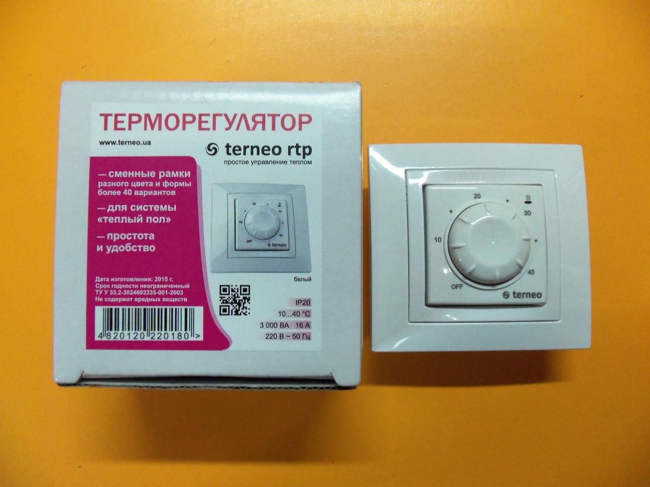 Терморегулятор terneo rtp для тёплого пола