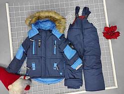 Синий зимний комбинезон для мальчика 86-116 р