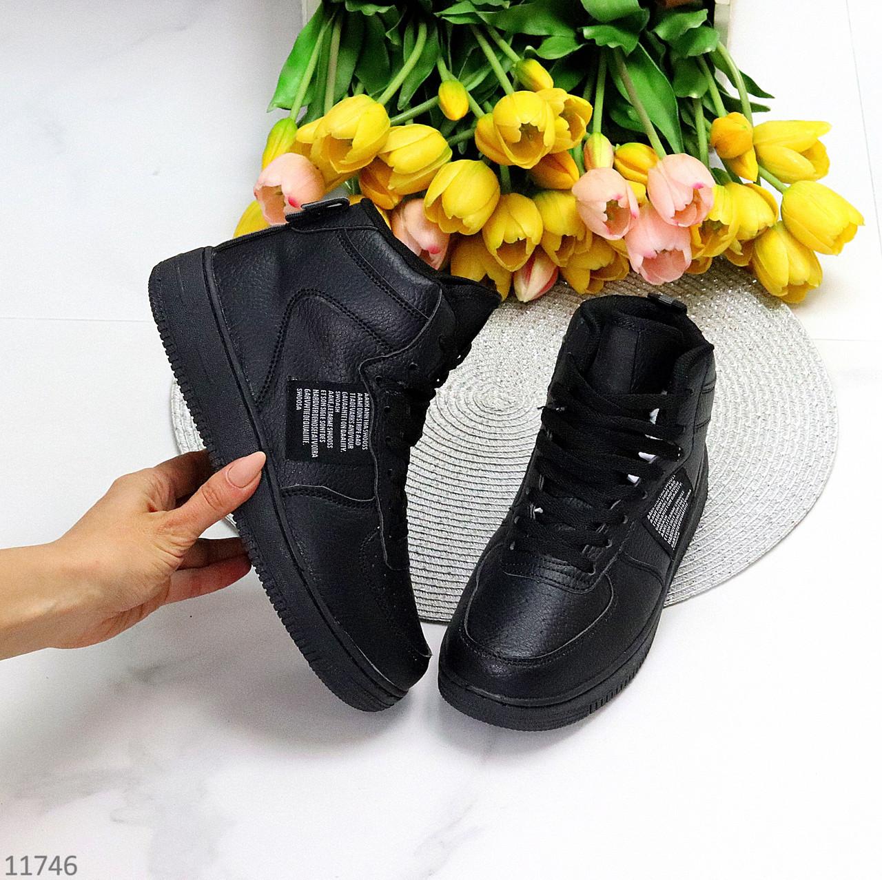 Зимние черные женские спортивные ботинки кеды на шнуровке в ассортименте