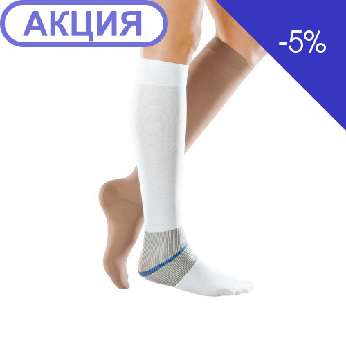 Набор mediven Ulcer Kit (AD - 33 - 37 см) - I класс - закрытый носок