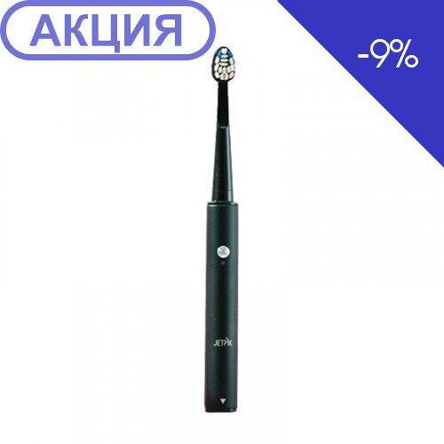 Электрическая зубная щетка Jetpik JP260 (черныйсм.)