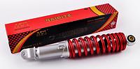 Амортизатор JOG 265mm, регулируемый NDT (красный металлик)