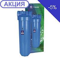 Корпуси фільтрів типу Big Blue зі склянками блакитного кольору Aquafilter FH20B1_L