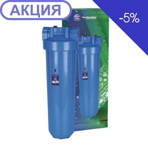 Корпуса фильтров типа Big Blue со стаканами голубого цвета Aquafilter FH20B54_L