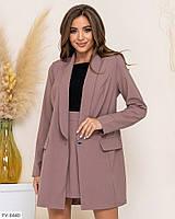 Юбочный классический деловой костюм тройка удлиненный пиджак, шорты-юбка и кофта р-ры 42-44,46-48 арт 570