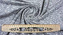 """Трикотажна тканина трехнитка петля (210 см ширина) колір світло-сірий меланж принт """"Міраж"""" (Туреччина)"""