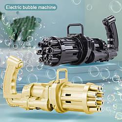 Кулемет мініган WJ 950 машинка-генератор мильних бульбашок BUBBLE GUN BLASTER,Золотий