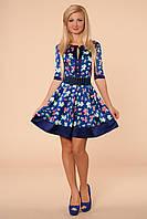 Женское романтичное платье с пышной юбкой в складки