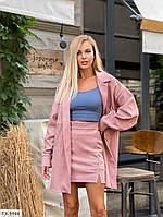 Теплый кашемировый юбочный костюм двойка короткая юбка мини и удлиненный пиджак-кардиган арт. 025