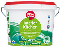 Моющаяся краска Vivacolor (Виваколор Кухонный Интерьер) Interior Kitchen 0,9 л. (База А)
