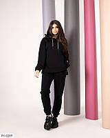 Комфортний повсякденний прогулянковий однотонний костюм з двуніткі штани і кофта р: S-M, M-L, L-XL, XS-S