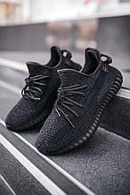 Женские черные Кроссовки Adidas Yeezy Boost 350