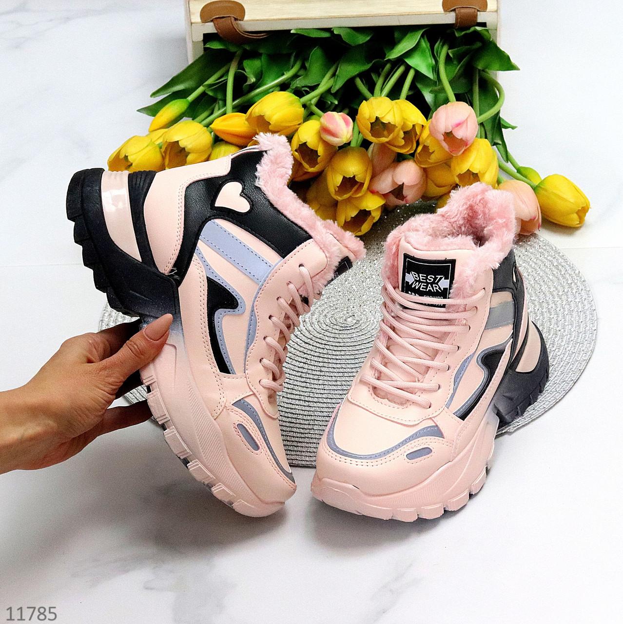 Спортивные миксовые розовые женские ботинки зимние кроссовки сникерсы