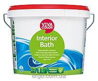 Влагостойкая краска Vivacolor (Виваколор Ванный Интерьер) Interior Bath 0,9 л. (База А)