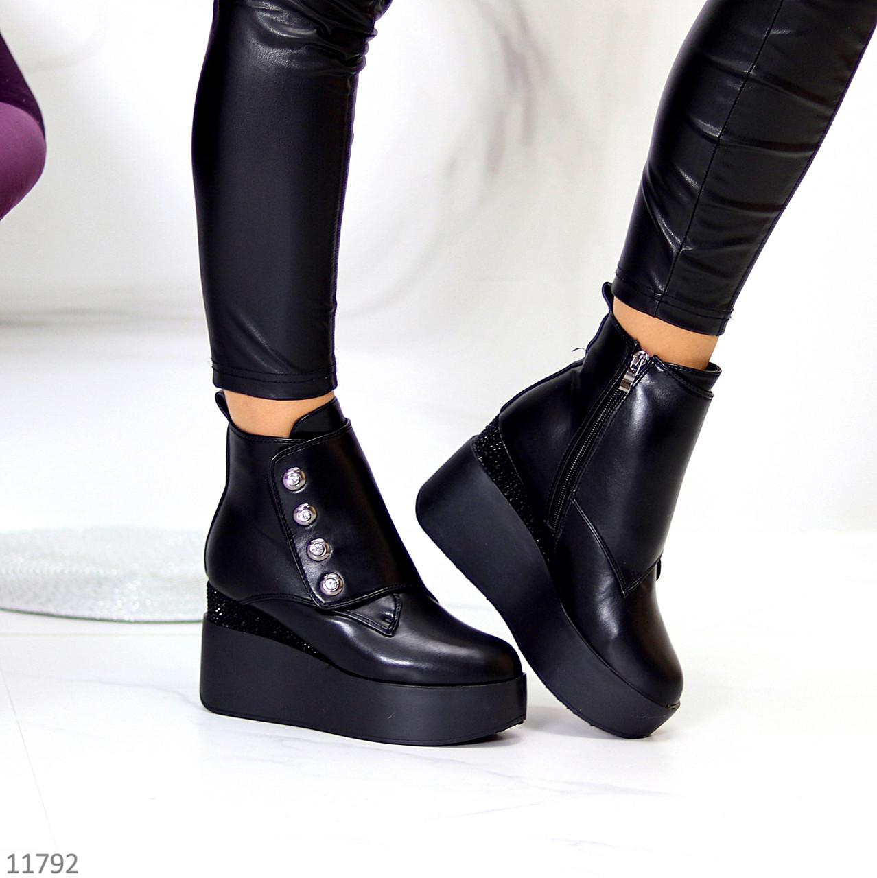 Ультра модные зимние черные женские ботинки на платформе танкетке