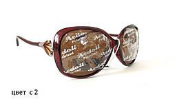 Солнцезащитные очки 3893