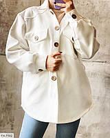 Кашемировое полупальто рубашка женское стильное молодежное свободного кроя плотный кашемир р-ры 42-46 арт. 040
