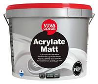 Износостойкая краска Vivacolor (Виваколор Акриловый матт) Аcrуlаtе Маtt 9,0 л. (База А)