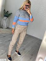 Вязаный теплый повседневный костюм двойка штаны с карманами и кофта в разноцветную полоску Размер: 42-48