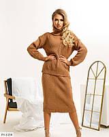 Теплый повседневный однотонный вязанный костюм юбка карандаш по колено и кофта-джемпер Размер: 42-46 арт. р75