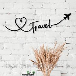 Декоративне панно з дерева. Декор на стіну. Travel Love