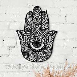 Декоративне панно з дерева. Декор на стіну. Рука Хамса