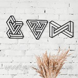 Декоративне панно з дерева. Декор на стіну. Набір Чарівна Геометрія