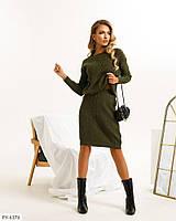 Вязаный теплый юбочный костюм ромбик юбка карандаш и кофта с длинным рукавом Размер: 42-46 арт. с2