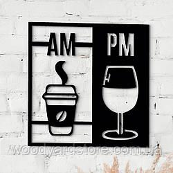 Декоративне панно з дерева. Декор на стіну. Кава та Вино