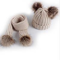 Зимняя шапка бини и шарф с помпонами из искусственного меха комплект 2 в 1 Капучіно