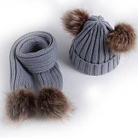 Зимняя шапка бини и шарф с помпонами из искусственного меха комплект 2 в 1