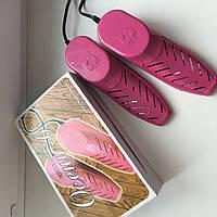 Сушка для обуви Осень-6 продлевает жизнь Вашей обуви