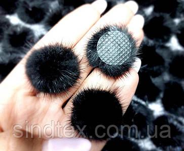 Норка хутряні помпони Ø25мм, міні помпони з хутра колір - Чорний (сп7нг-8199)