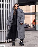 Вільний довгий пуховик-пальто зимове теплий на синтепоні в підлогу стеганное вільного крою р-ри 42-46