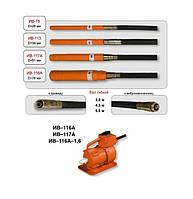 Вибратор глубинный ИВ–75 вал 3 м, вибронаконечник д–28 мм (42 В, 3–ф) ЯЗКМ