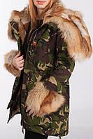 Парка женская с мехом лисицы (камуфляж)