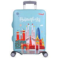 """Защитный чехол для чемодана Travel M 24"""" Бирюзовый / Барселона"""