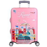 """Защитный чехол для чемодана Travel M 24"""" Розовый / Рим"""