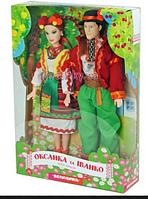 """Кукла """"Оксанка та Іванко"""" в зеленом"""