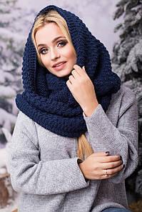 Зимовий в'язаний хомут/снуд/шарф Licato, темно-синій