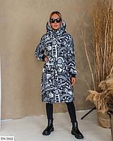 Теплое женское пальто-пуховик стеганное с капюшоном на молнии по колено демисезон-зима р-ры  S, M, L арт.  246