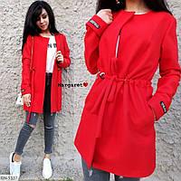 Короткое пальто-кардиган женское кашемировое стильное молодежное с кулисой на талии  р-ры 42-48 арт. 5130/5140