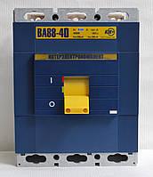 Выключатель автоматический ВА 88-40 630А