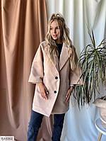 Стильное кашемировое пальто-пиджак женское короткое на пуговицах с рукавом три четверти р-ры S, M, L арт. 440