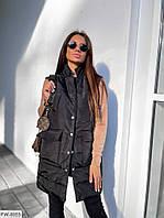 Удлиненная жилетка женская теплая длинная стеганная на синтепоне на кнопках с карманами р-ры  42-46 арт. 902