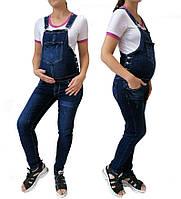Жіночий джинсовий комбінезон для вагітних. Розмір  26,27,28,29,30