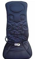 Накидка массажная с подогревом TL 2005 - лучший массажер для спины!